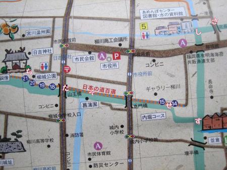 柳川散歩地図2 003 - コピー