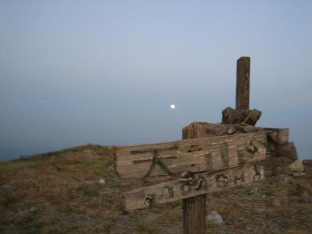 天山のお月見 129 - コピー