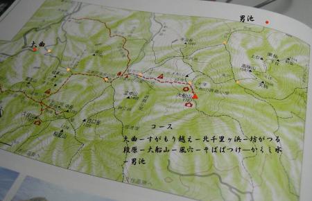 大船山附近地図 001
