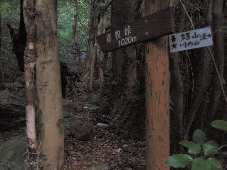黒髪山 016 - コピー