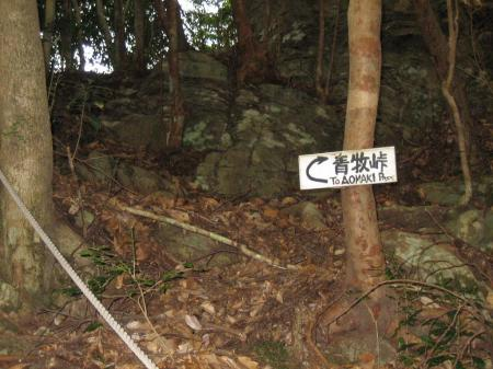黒髪山 035 - コピー
