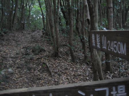 黒髪山 044 - コピー