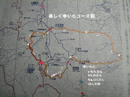 石貫コース 002 - コピー