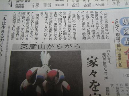 土鈴 002 - コピー