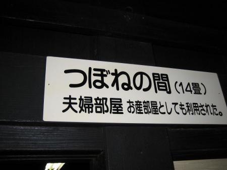 椎葉 栂尾の神楽 216 - コピー