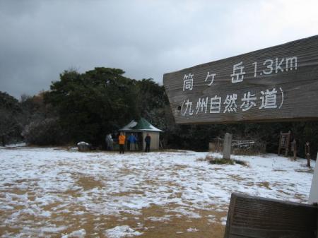ミヤマウズラ 小岱山 047 - コピー