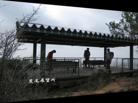 小岱山 大回り 002 - コピー