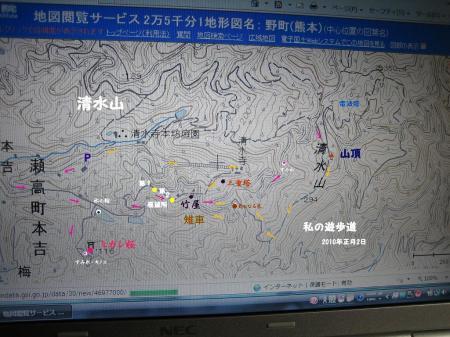 地図 清水 004 - コピー