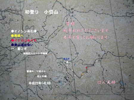 丸山ルート 006