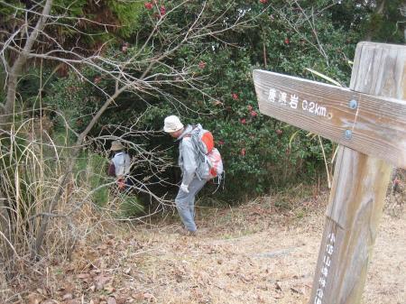 小岱山 尾根道 024 - コピー