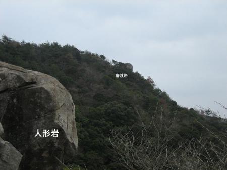 小岱山 尾根道 060 - コピー