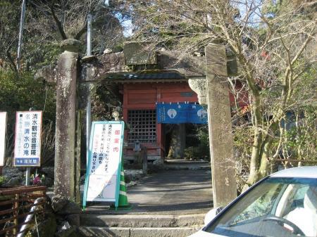 佐賀 清水の滝 089 - コピー