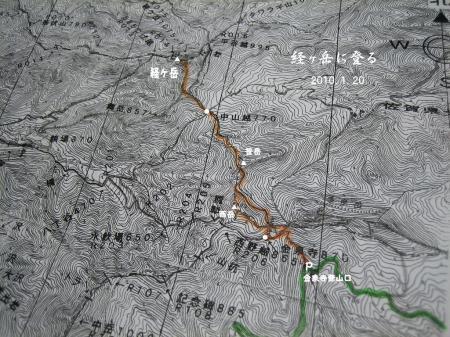 地図 経ヶ岳2 002 - コピー