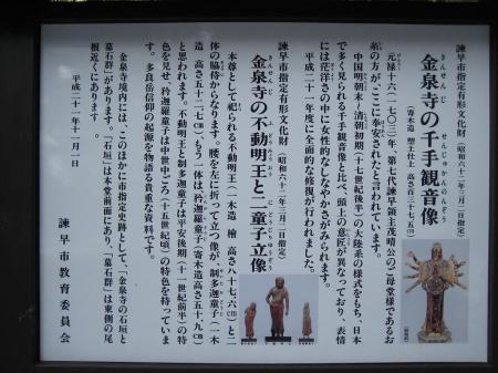 多良 経ヶ岳 077 - コピー