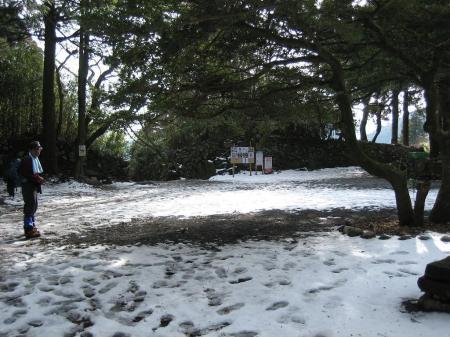 多良 経ヶ岳 076 - コピー