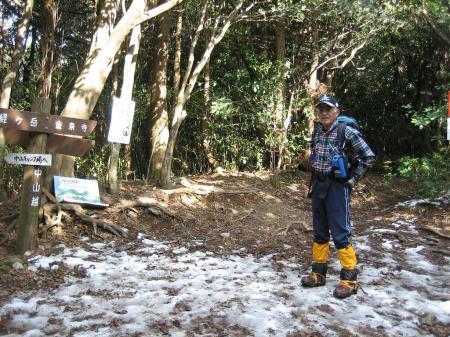 多良 経ヶ岳 059 - コピー