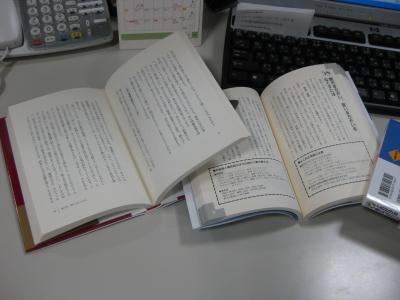 課題図書②