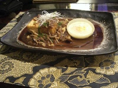 21.9.19 豆腐です