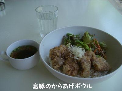 21.9.21 かーちゃんのお昼