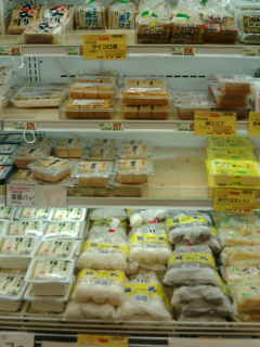 豆乳売り場090807