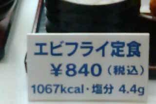 佐世保玉屋(3)090907