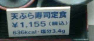佐世保玉屋(4)090907