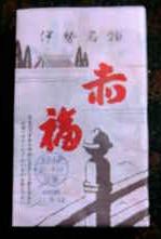 赤福(1)090916