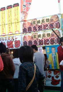 バルーンフェスタと福岡(1)091102