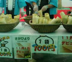 バルーンフェスタと福岡(12)091102