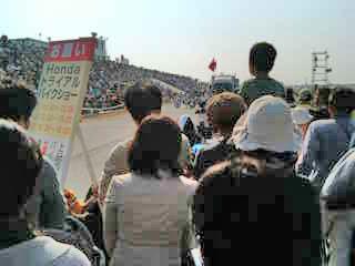 バルーンフェスタと福岡(16)091102
