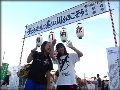 鴨川納涼祭01
