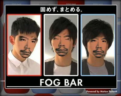 http://fogbar.jp/