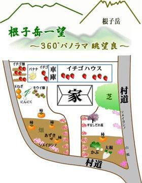 南阿蘇村配置図