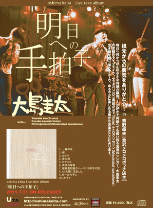 oshimakeita_f.jpg