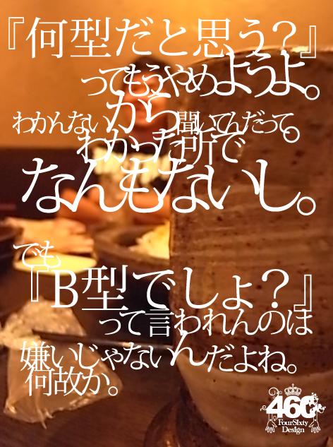 B_gata.jpg