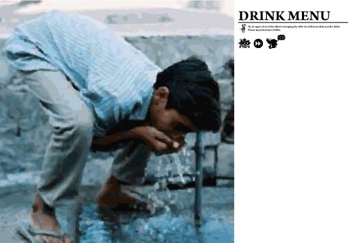 NT_DRINKMENU.jpg