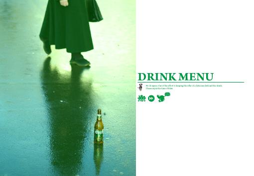 NT_DRINKMENU_13.jpg