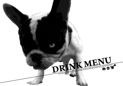 NT_DRINKMENU_15.jpg