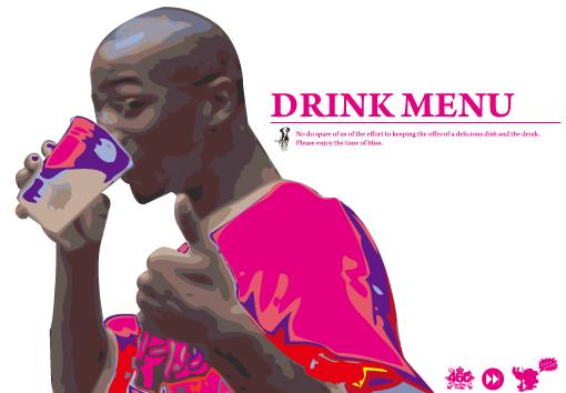 NT_DRINKMENU_4.jpg
