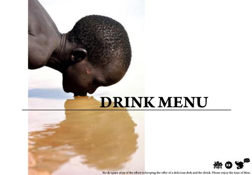 NT_DRINKMENU_6.jpg
