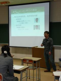 平野先生1