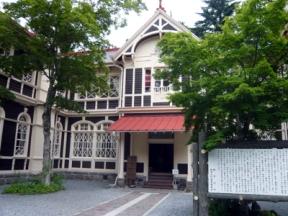 軽井沢-3