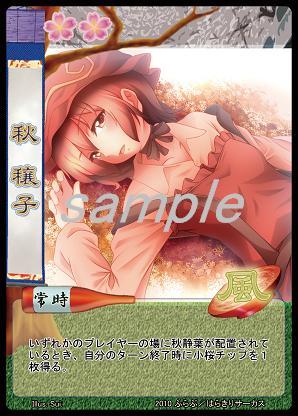 [宴客カード]みのりこ