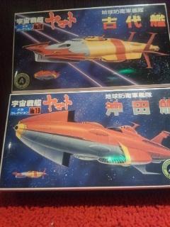 宇宙戦艦ヤマトプラモ