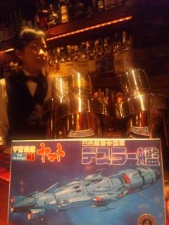 宇宙戦艦ヤマトプラモ3