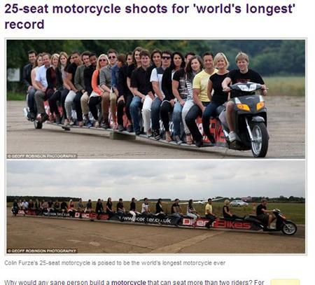 長いバイク