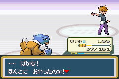 Pocket Monsters - Fire Red (Japan)_01