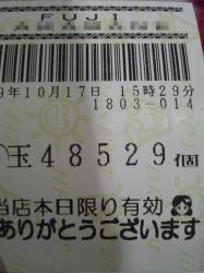 48529.jpg