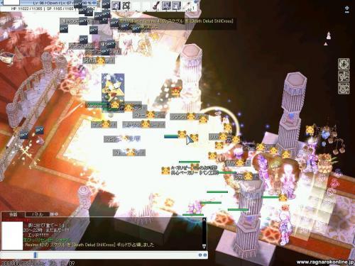 screenverdandi029_convert_20090809224046.jpg