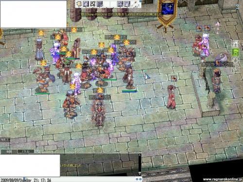 screenverdandi030_convert_20090809231228.jpg